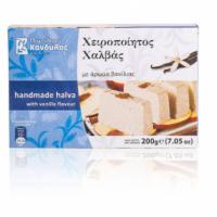 Халва с ароматом ванили (брусок) KANDYLAS200г