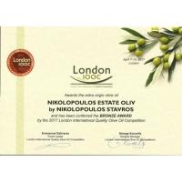 Масло оливковое первый холодный отжим Olivi 500мл